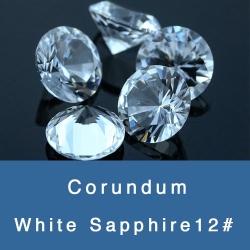 white sapphire gemstones white corundum White color stones china wholesale and supplier