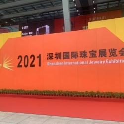 2021 Shenzhen International Jewellery Exhibition in Shenzhen city From Sep 9 to Sep 13.