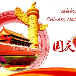Holiday Notice -Chinese National Day Holidays 2021