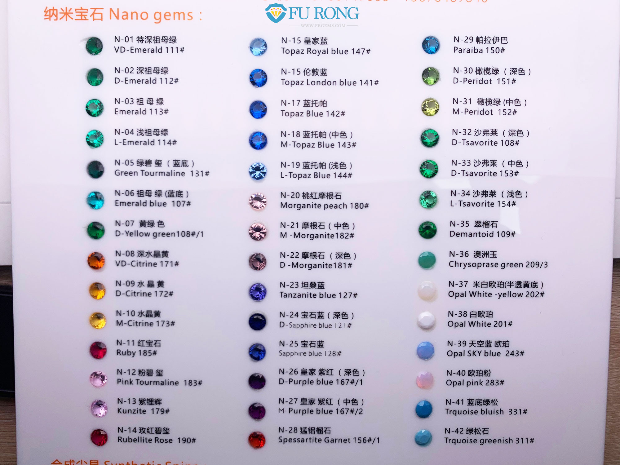 NANO CRYSTAL STONES COLOR CHART