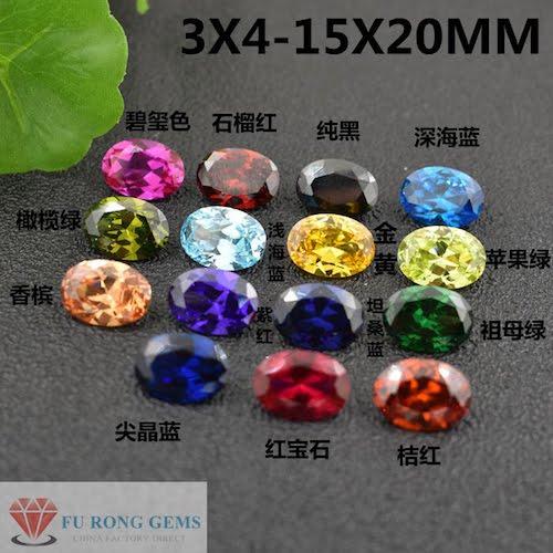 Oval-Shape-Cubic-Zirconia-Gemstones-China-Wholesale-Supplier
