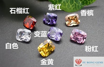 Rectangle-Cuchion-Shape-Cubic-Zirconia-Gemstones-China-wholesale-Suppliers