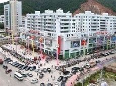 Wuzhou_Gemstone_City