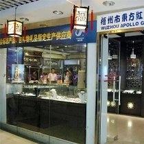 wuzhou_gemstone_city_shops