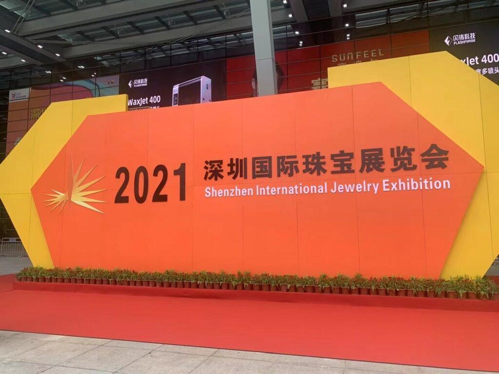 2021 Shenzhen International Jewellery Exhibition