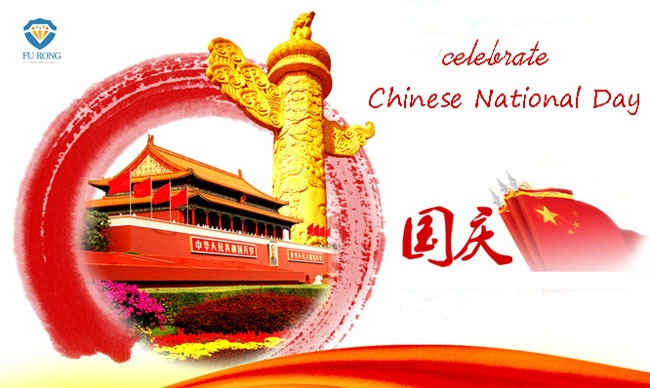 Chinese-national-day-holidays
