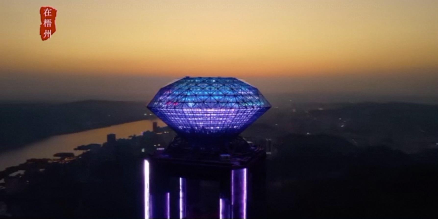 Wuzhou City-MingZhu-diamond tower-the World Capital of Synthetic gemstones manufacturer base
